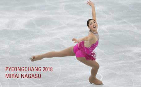 Mirai Nagasu PyeongChang 2018